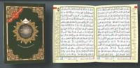 Collectif - Chapitre al-zareeat avec coran tajweed.