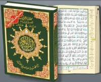 Collectif - Coran tajweed (avec mots du coran et index des themes coraniques).