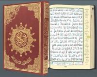 Collectif - Coran tajweed (avec mots du coran).