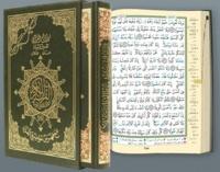 Deedr.fr Coran tajweed : dans boitier (avec mots du coran et index des thèmes coraniques) Image