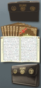 Galabria.be Coran tajweed dans un cartable (30 parties) Image