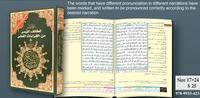Collectif - Coran tajweed facilitation lectures coraniques en marge.