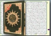 Histoiresdenlire.be Coran tajweed : tahajjud Image