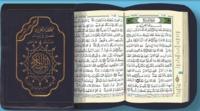 Galabria.be Coran tajweed zipper (lecture warsh) Image