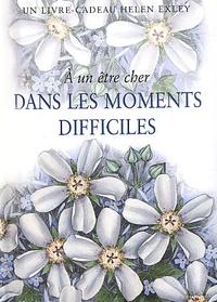 Deedr.fr Dans les moments difficiles. A un être cher Image