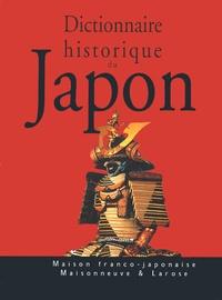 Corridashivernales.be Dictionnaire historique du Japon Coffret 2 volumes Image