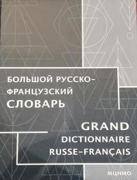 Collectif - GRAND DICTIONNAIRE RUSSE- FRANÇAIS.