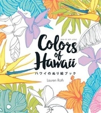 Collectif - Hawaiian nature coloring book.