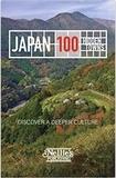 Collectif - Japan - 100 hidden towns.