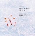 Collectif - Japanese insects and haiku - Edition en anglais-japonais.