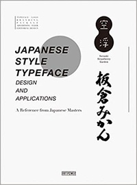Collectif - Japanese style typeface.