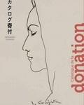 Collectif - La collection Foujita - Catalogue de la donation. Histoire et premières recherches.