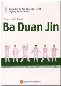 Collectif - Le Qigong pour la santé - Ba duan jin (en anglais).