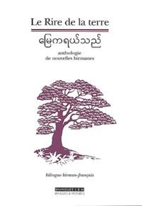 Accentsonline.fr Le Rire de la terre - Anthologie de nouvelles birmanes Ouvrage bilingue Français-Birman Image