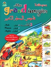 Collectif - Mon grand imagier tunisien.