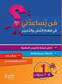 Cjtaboo.be Niveau 1 : Compréhension et Expression (6-7 ans) Image