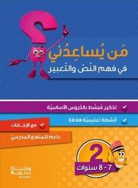Niveau 2 : Compréhension et Expression (7-8 ans).pdf