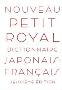 Collectif - Nouveau petit royal dictionnaire japonais-français. - 2ème édition.