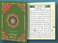 Partie yassin du saint coran avec tajweed et lecture warsh.pdf