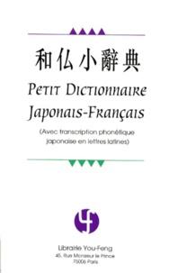 Petit dictionnaire japonais-français - Avec transcription phonétique japonaise en lettres latines.pdf