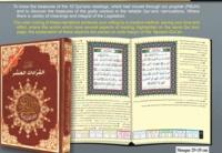 Collectif - Saint coran tajweed : avec 10 lectures coraniques en marge.