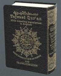 Collectif - Saint coran tajweed avec traduction des sens et translittération anglais.