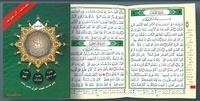 Collectif - Siant coran : qad samea + tabarak + amma avec  tajweed.