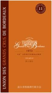 Corridashivernales.be Union des grands crus de Bordeaux Image