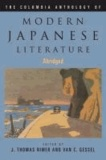 Columbia Anthology of Modern Japanese Literature - Abridged Edition.