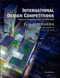Competition . Us - International Design Competitions - volume 6.