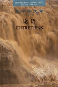 Confucius - Entretiens.