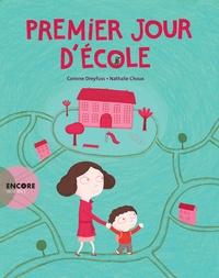 Corinne Dreyfuss et Nathalie Choux - Premier jour d'école.