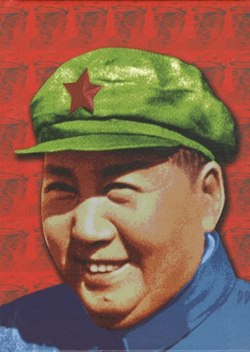Cyel Editions - Carnet Mao Tse Toung - Pages blanches.