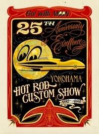 Cyrill Arino - Yokohama hot rod custom show.