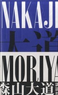Daido Moriyama - Nakaji.