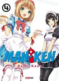 Daiki Kase - Man-Ken T04.