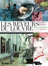 Daisuke Igarashi et Shin'ichi Sakamoto - Les rêveurs du Louvre - Huit auteurs japonais et taïwanais revisitent le Louvre pour l'exposition Louvre 9.