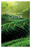 Damian Harper et Piera Chen - Best of China - Top sights, authentic experiences.