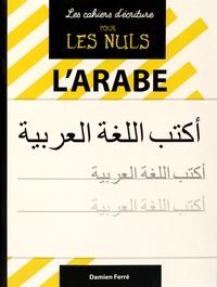 Blackclover.fr L'arabe Image
