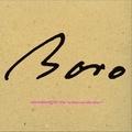 Daniel Bird - Boro, Walerian Borowczyk - 4 volumes.