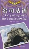Daniel Cogez - Le français de l'entreprise.