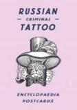 Danzig Baldaev - Russian Criminal Tattoo Encyclopaedia - Postcards.