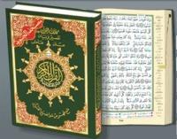 Dar Al-Marifah - Saint coran tajweed (avec mots du coran et index des thèmes coraniques).