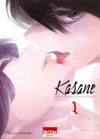 Daruma Matsuura - Kasane, la voleuse de visage Tome 1 : .