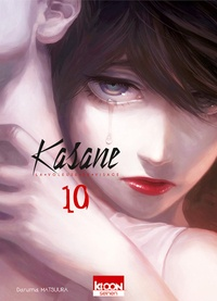 Daruma Matsuura - Kasane, la voleuse de visage Tome 10 : .