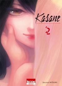 Daruma Matsuura - Kasane, la voleuse de visage Tome 2 : .
