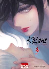 Daruma Matsuura - Kasane, la voleuse de visage Tome 3 : .