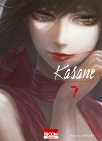 Daruma Matsuura - Kasane, la voleuse de visage Tome 7 : .