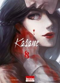 Daruma Matsuura - Kasane, la voleuse de visage Tome 8 : .