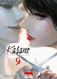 Daruma Matsuura - Kasane, la voleuse de visage Tome 9 : .